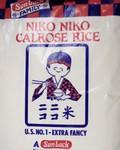 Shirakiku brand Niko Niko Calrose Rice (20#)