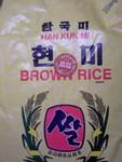 Han Kuk Mi brand Brown Rice