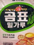 Korean Wheat Flour