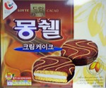 Lotte brand Cacao Snack Cakes (12pk)