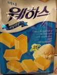 Korean Vanilla Cream Mini Wafers