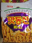 Matdongsan Party Snack (14.81oz) (We actually had a child that 'ran-away' from home to come to our store for this snack)