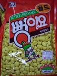 Koala brand Butter Corn Snack (13.5 oz bag)