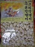 Jeun brand Korean Popcorn (7.05oz)