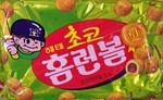 Choco HomeRun Ball Puffs (5.64oz)