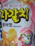 Nong Shim brand Squid flavor Cracker 2.12oz