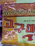 Cosmos brand Sweet Potato (Goguma) Snack (85g)
