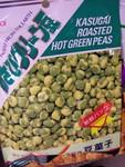 Kasugai brand Roasted Hot Green Peas (4.23oz)