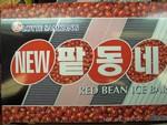 Lotte Red Bean Ice Cream bars