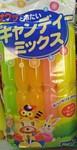 Korean popsicles