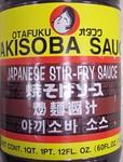 Otafuku Yakisoba Sauce   Japanese Stir-Fry Sauce   12oz.