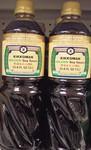 Kikkoman Milder Soy Sauce   (1L)