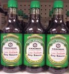 Kikkoman Less Sodium Soy Sauce (20 fl.oz.)