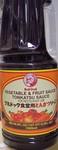 Bulldog brand Vegetable & Fruit Sauce -Tonkatsu Sauce  (60.9 fl.oz.)