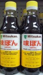 Mitsukan brand Ponzu citrus seasoned soy sauce   (One of Joe's secret steak marinade ingredients)