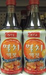 Haechandle brand Salted Anchovy sauce