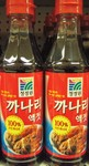Chung Jong Won brand Salted Sand Lance sauce
