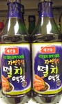 Haechandle brand Anchovy sauce (another one popular for making kimchee)