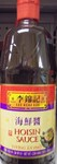 Lee Kum Kee brand Hoisin sauce (classic Chinese sauce used in Peking Duck, Barbeque and Moo Shu Pork) 36 oz.