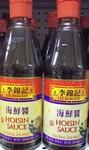 Lee Kum Kee brand Hoisin Sauce (20 oz)