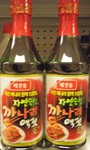 Haechandle Salted Fish sauce? (This product sold out before I could determine if it was Anchovy or Sand Lance)
