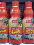 Haechandle brand Chogochujang (Vinegared Hot Pepper Paste, good dip for sushi, add to a bowl of steamed rice mixed with vegetables for an easy 'bibbimbop)