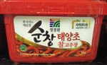 Chung Jong Won brand hot pepper paste 1Kg