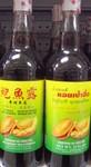 Abalone brand Fish Sauce