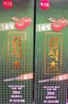 Korean Persimmon drink vinegar w/Pine Needle extract