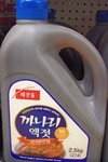 Haechandle brand Salted Lance Fish Sauce (2.5 Kg)