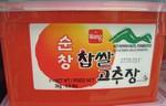 Wang brand Hot Pepper Paste   3Kg
