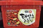 Sempio brand hot pepper paste   3Kg