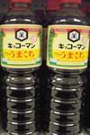 Kikkoman Seasoned Soy Sauce