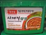 Haechandle brand ssamjang paste