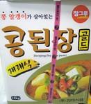 Doenjang (Soy Bean Paste)Bulk Pack