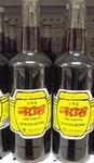 Soo Boc brand Soy Sauce (25 fl.oz)