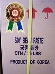 Bulk Daengjon Paste available for restaurants