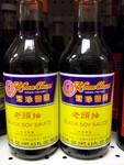 Koon Chun brand Black Soy Sauce (600ml)