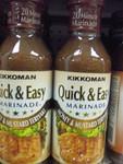 Kikkoman Honey & Mustard Teriyaki Marinade