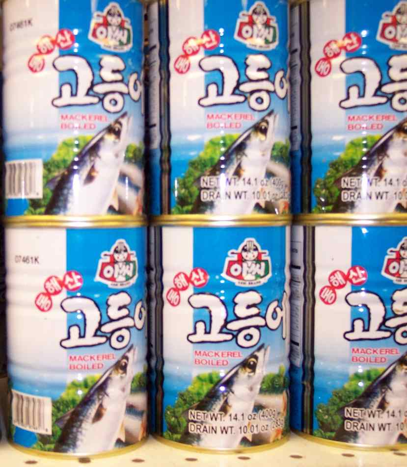 assi canned mackerel